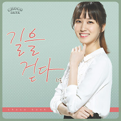 Choco Bank OST Part.3 - Han All
