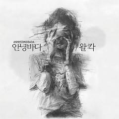 Tear Drop - ANNYEONGBADA