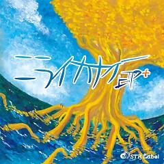 Niraikanai ep+ - STRLabel