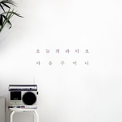 Maeumchumeon (Single) - Today's Radio