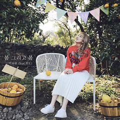 Spring And Spring (Single) - Lee Bo Ram