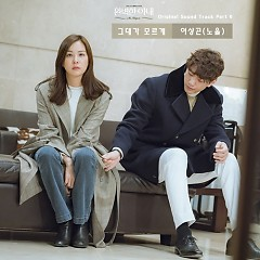 Ms. Perfect OST Part.6 - Lee Sang Gon (Noel)