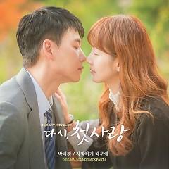 First Love Again OST Part.4 - Park Mi Kyung