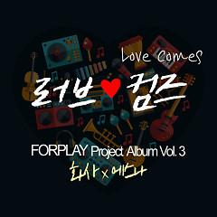Love Comes (Single) - Hwasa, eSNa