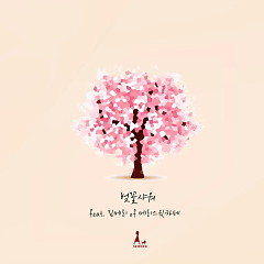 Cherry Blossom Shower (Single) - Semoro