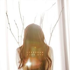 Like Spilled Water (Single) - Lee Bo Ram