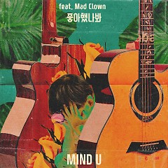 Loved U (Single) - MIND U