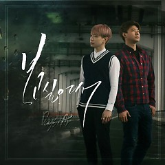 Because I Miss You (Single) - DaystAr
