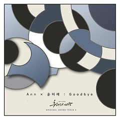 Mystery Queen OST Part.4 - T (Yoon Mi Rae), Ann