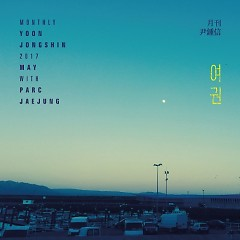 Passport (From Monthly Project 2017 May Yoon Jong Shin) (Single) - Yoon Jong Shin, Parc Jae Jung