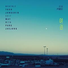 Passport (From Monthly Project 2017 May Yoon Jong Shin) (Single) - Yoon Jong Shin, Parc Jae Jung