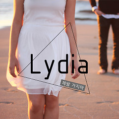 Please, Don't Go (Mini Album) - Lydia