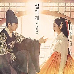 Ruler: Master Of The Mask OST Part.4 - Kei (Lovelyz)