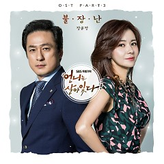 Sister is Alive OST Part.3 - Jang Yoon Jeong