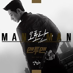 Man To Man OST Part.6 - YangPa