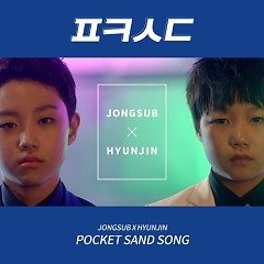 Pocket Sand Song (Single) - Jongsub, Hyun Jin