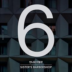 People Alone - Sister's Barbershop