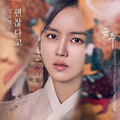 Ruler: Master Of The Mask OST Part.6 - Kim Na Young