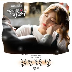 Suspicious Partner OST Part.6 - Bumkey