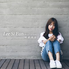 Like The Wind (Mini Abum) - Lee Si Eun