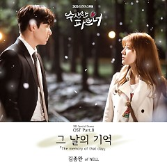 Suspicious Partner OST Part.8