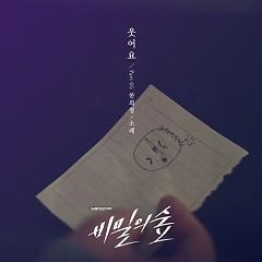 Forest Of Secrets OST Part.5 - Han Hee Jung, Sorae