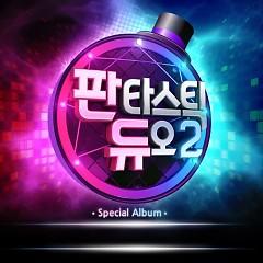 Fantastic Duo 2 Part.8 - Lee Eun-mee, Lee Byeori