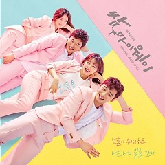 Fight For My Way OST - Various Artists