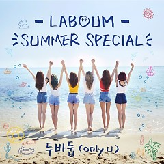 LABOUM Summer Special (Single) - LABOUM