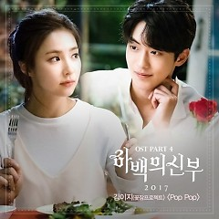The Bride Of Habaek 2017 OST Part.4 - Kim E-Z