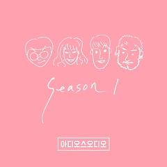 Season 1 (Mini Album) - Adios Audio