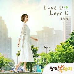 Return Of Bok Dan Ji OST Part.1 - Son Jin Young
