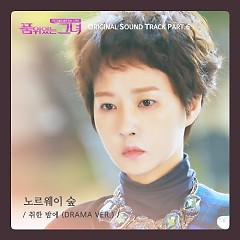 Woman Of Dignity OST Part.6 - Norwegian Wood