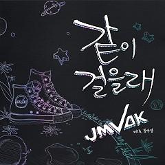 Let's Walk Together (Single) - Jang Moon Bok