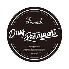Pomade (Mini Album) - Drug Restaurant