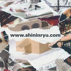 Shininryu (Mini Album) - Primary