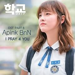 School 2017 OST Part.6 - Bomi, Nam Joo