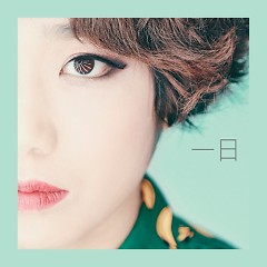 Daily (Mini Album) - Ahn Ye Eun