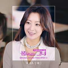 Woman Of Dignity OST Part.8 - The Nuts