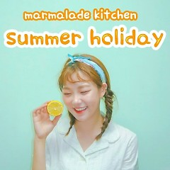 Summer Holiday (Single)