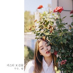 Space, Night (Single) - CAS.T, Flower Kim