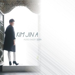 Kim Jina Vol.1 (Single) - Kim Jina