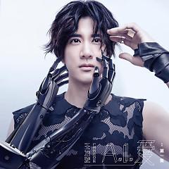 A.I. 愛:第一集 / A.I. Love - Vương Lực Hoành