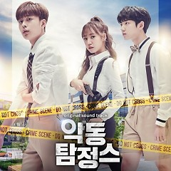 Devil Inspector OST - Jo Eun Ae (Jelly Cookie)
