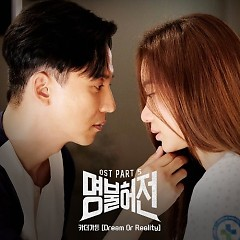 Live Up To Your Name, Dr. Heo OST Part.5