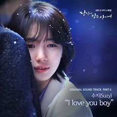 While You Were Sleeping OST Part.4 - Suzy