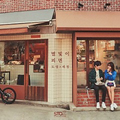 Star Blossom - SM Station (Single) - Doyoung, Sejeong
