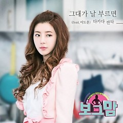 Borg Mom OST Part.5 - Takada Kenta