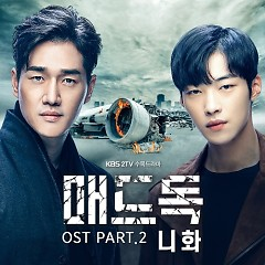 Mad Dog OST Part.2 - NiiHwa