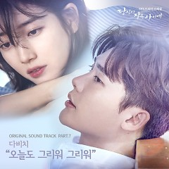 While You Were Sleeping OST Part.7 - Davichi